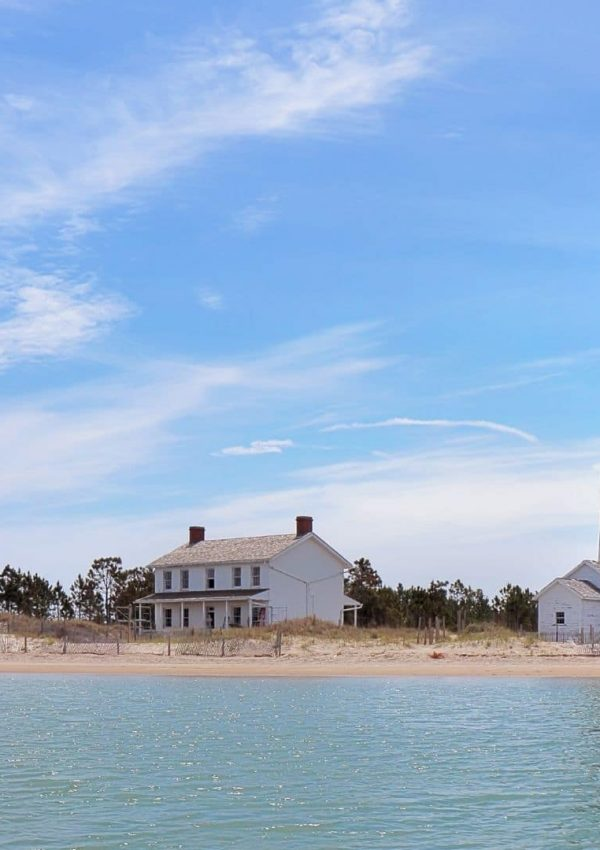 Wonderful Lighthouses in the Outer Banks, North Carolina
